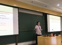 10th China Economics Summer Institute_3