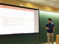 10th China Economics Summer Institute_6