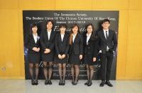 Economics Society Inauguration Ceremony (1 Mar 2017)_17