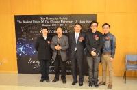 Economics Society Inauguration Ceremony (1 Mar 2017)_6