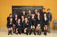 Economics Society Inauguration Ceremony (1 Mar 2017)_7