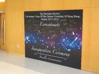 Economics Society Inauguration Ceremony (1 Mar 2017)_9