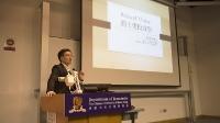 經濟學專題講座: 的士佬投資學﹕諾貝爾經濟學獎得主Richard Thaler (21 Oct 2017)_2