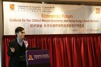 Economic Forum 2018_13