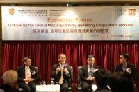 Economic Forum 2018_26