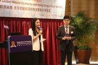 Economic Forum 2018_30