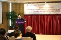 Economic Forum 2018_31