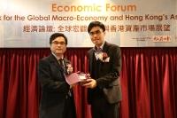 Economic Forum 2018_36