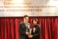 Economic Forum 2018_37