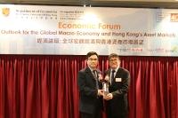 Economic Forum 2018_38