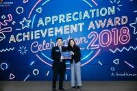 Appreciation Achievement Award 2018_1